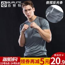 男士 健身短袖 宽松速干衣运动跑步t恤紧身篮球训练健身服上衣衣服