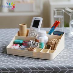 瓣瓣化妆品收纳盒塑料桌面化妆品收纳架宿舍家用多格简约化妆盒子