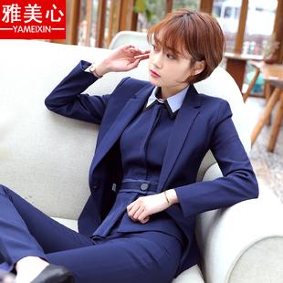 2018职业装女装套装长袖女正装商务夏季显瘦气质马甲秋女西装工装