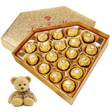 送女友生日520情人节礼物费力罗金莎巧克力 费列罗巧克力礼盒装