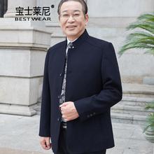中山装立领外套男士中老年男装上衣中国风服装宽松秋季爸爸装外套