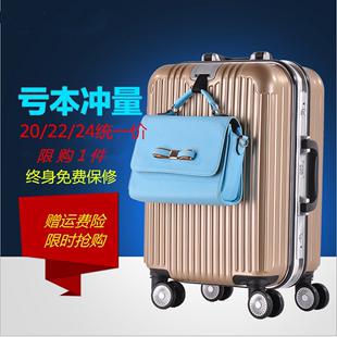 玫瑰金铝框拉杆箱万向轮静音密码锁20登机箱24旅游箱行李箱男女潮