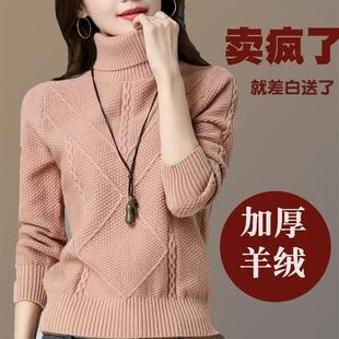 2018秋冬新款短款羊绒衫女套头打底高领针织毛衣加厚韩版修身潮