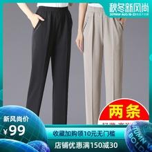 老年人裤子女宽松紧腰婆婆夏季薄款妈妈裤直筒长裤中老年女装女裤