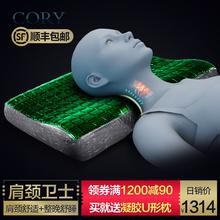 凝胶枕头成人修复颈椎专用护颈枕记忆枕芯失眠保健枕防落枕硅胶枕