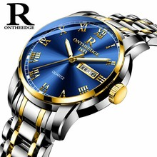 Ruizhi Margin Explosive Refined Steel Shell Steel Strip Watch Round Quartz Watch Three Needles Business Watch