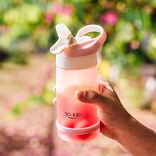 情侣运动吸管杯子抖音网红ins潮流水杯女学生便携磨砂塑料杯 韩版