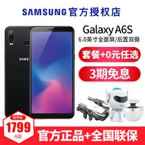 新品 G6200 A6S 送迷你折叠无人机Samsung Galaxy 首发 三星 手机全面屏双卡双待智能全网通