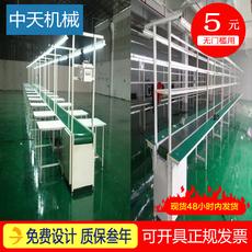 厂家直销飞机位流水线装配组装生产线直板皮带输送机输送线工作台