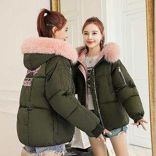 2018新款ins网红同款面包服女短款加厚外套彩色大毛领棉衣小韩版