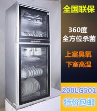 Midea/美的 MXV-ZLP200LG501/380LG501家用商用立式消毒柜大容积