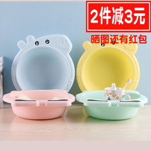 Baby washbasin 2 3 Pack baby cute cartoon home Mini basin children newborn supplies PP Ass Ass