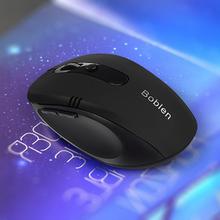无线自带充电鼠标静音联想华硕HP戴尔苹果笔记本电脑女生游戏办公