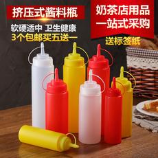 塑料酱汁瓶裱花嘴挤壶油壶番茄酱果酱沙拉酱颜料挤压瓶手挤酱瓶子