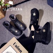 雪地靴女短筒加绒加厚雪地棉女靴子棉鞋女士冬季2018新款女鞋短靴
