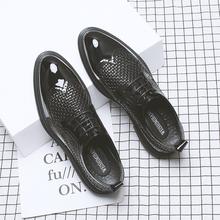 夏季布洛克新款英伦男士商务休闲潮流皮鞋亮面透气镂空皮鞋男韩版