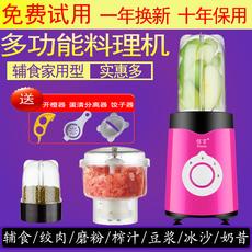 台湾信言多功能料理机婴儿宝宝辅食机磨粉机食品加工机迷你家用