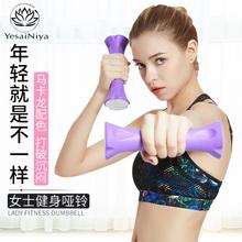 小哑铃女一对家用健身器材瑜伽塑臂瘦臂1/2/3kg儿童女士跳操哑铃