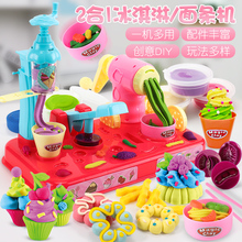 女童玩具6-8岁3公主4女孩5生日礼物儿童7-9冰淇淋小伶小学生益智