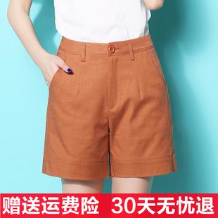 亚麻短裤女夏五分麻料宽松阔腿裤学生韩国ulzzang棉麻四分直筒裤