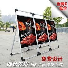 铝合金KT板展架双面架子户外折叠展示架便携立式广告架手提海报架