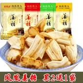 买2送1湖南凤凰特产向氏姜糖糖果手工老生姜糖湘西小吃零食218克