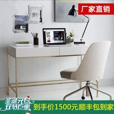 北欧现代简约金色不锈钢白色烤漆书房写字台卧室电脑桌办公书桌