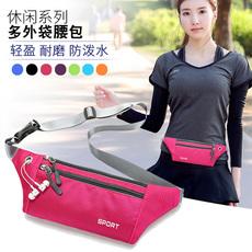 【买五送一】腰包多功能腰带防水运动跑步隐形贴身手机包男女户外