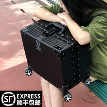 18-inch aluminium frame pull-rod box, universal wheel, small luggage, business suitcase, 20 men and women boarding box