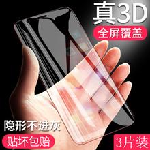诺基亚6钢化软膜第1代六水凝膜2代全屏覆盖高清防摔7plus手机贴膜