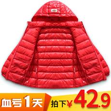 天天特价新款儿童羽绒服轻薄大中小男女童宝宝羽绒棉服连帽外套