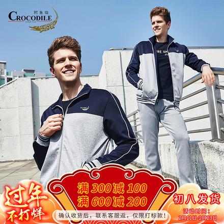 鳄鱼恤运动套装男女春秋季休闲套装两件套女跑步新款男士运动服装