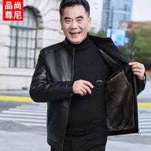 中年冬季爸爸皮衣外套男40岁50加绒中老年男装 商务皮夹克2018新款