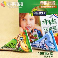 意大利优格曼千果乐营养宝宝辅食苹果草莓蜜桃果汁泥宝宝零食果泥