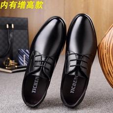 休闲男士皮鞋男商务正装黑色圆头系带内增高6cm青年上班结婚鞋子