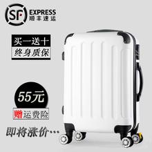 箱登机箱包20男学生 行李箱24寸万向轮拉杆箱女旅行箱皮箱子26密码