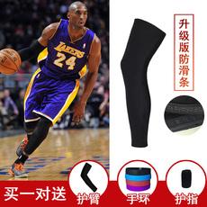 篮球丝袜护腿裤袜护膝运动加长护小腿护具装备跑步袜套男透气保暖