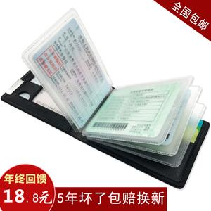 驾驶证皮套男真皮多功能女证件套卡包夹超薄行驶证套二合一证件包