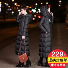 【天天特价】冬装新款韩国中长款长过膝超长款韩版羽绒服女外套潮