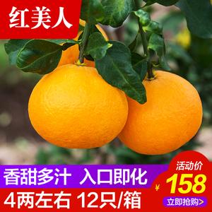 象山红美人桔子(美人柑)16粒礼盒装2.25kg【行情 报价... 本来生活网