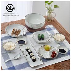 佐典 日式樱花手绘釉下彩陶瓷餐具碗碟盘饭碗面碗汤碗杯子勺子