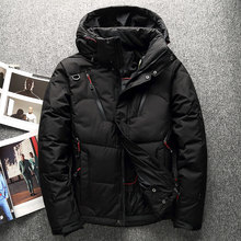 Winter Down Jackets Men Warm Parkas Hooded Coat down jacket for men