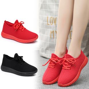 老北京布鞋女鞋小红鞋秋冬季加绒保暖棉鞋休闲运动鞋女防滑妈妈鞋