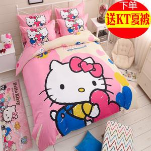 卡通四件套凯蒂猫kt公主风可爱床单被套儿童学生宿舍床上3三件套4三件套床单