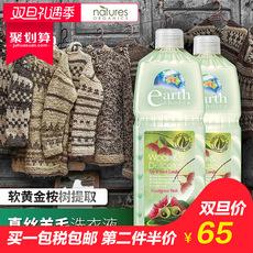 澳诺雅丝绸真丝桑蚕丝洗衣液1L进口羊绒羊毛大衣内衣裤洗涤剂专用