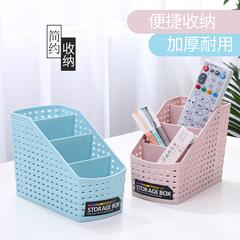 桌面护肤品收纳盒塑料多格化妆整理盒家用遥控储物盒办公室置物架