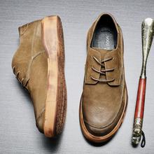 皮鞋男英伦潮流磨砂复古鞋子男士商务休闲鞋圆头系带2018秋季男鞋