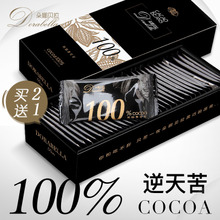 送女友可可脂手工散装 朵娜贝拉100%纯黑巧克力礼盒装 批发烘焙零食