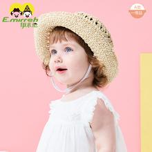 伊米伦婴儿帽子夏季薄款宝宝帽子防晒遮阳帽亲子母女帽儿童草帽潮