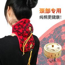 颈部艾灸衣颈椎布套灸衣纯铜随身灸盒家用便携式熏艾条温炙仪器具
